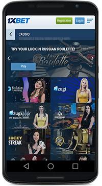 1xbet app για το Android